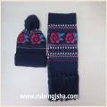 Мода 100% акриловая вязаный жаккардовый шарф и шляпу наборы для леди