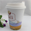 Promotion Generic Insulated Hot Drinking Paper Cup