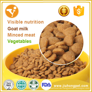 Haustierfutter-Art und wirkliche natürliche Massen-trockene Katzen-Nahrung Halal Haustier-Nahrung