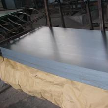 Construction Material Cold Rolled Steel Plate Sheet