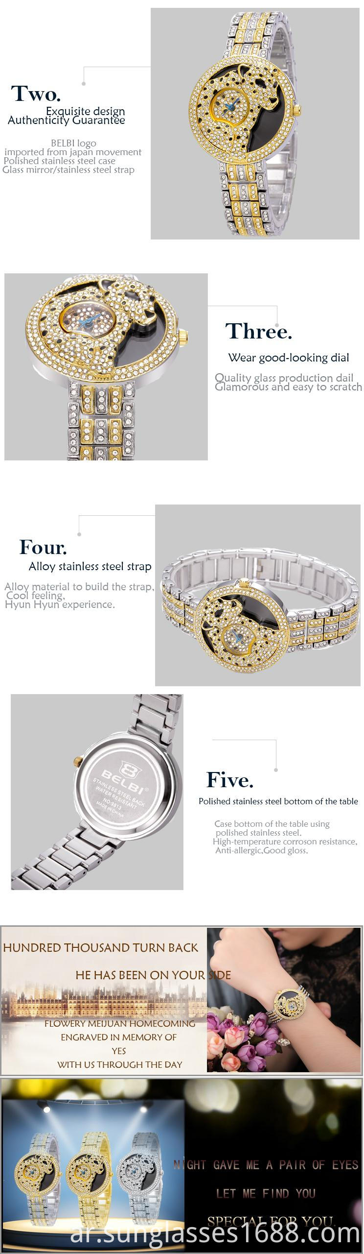 Rose Fashion Pattern Watches