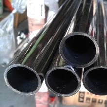 Tubo de aço inoxidável 434 para decoração de automóveis