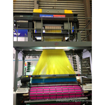 High Speed Electronic Jacquard Machine--2688 Hooks