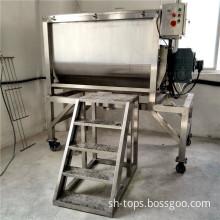 2014 Horizontal Fertilizer Mixing Machine in Aguriculture