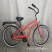 USA New 26 Womens Chopper Beach Cruiser Bicycle