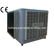 Side Discharge Water Desert Air Cooler