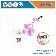 Microfibre Sunglass Clean Cloth with Keychain