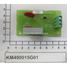 KONE Lift RC Filter Board KM490015G01