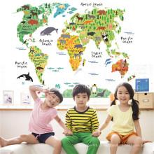 Myway 60 * 90 cm Estoque À Prova D 'Água sala de estar Quarto Escritório casa decoração arte diy art pvc animal mapa do mundo adesivos de parede