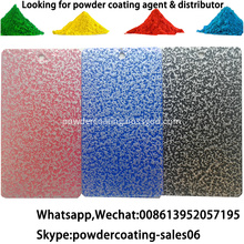 antique silver hammer vein texture pure polyester powder coating