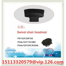 Modified PA6 GF15 for Office Chair Headrest