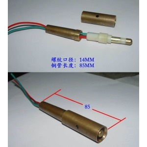 S Type Thermocouple Connecteur Block