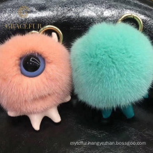 Excellent quality fluffy mink fur keychain ball