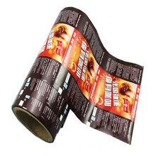 Plastic Coffee Packaging Film/Coffee Roll Film/Plastic Roll Film for Coffee