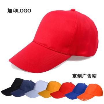 O chapéu o mais barato relativo à promoção do boné de beisebol com logotipo do bordado