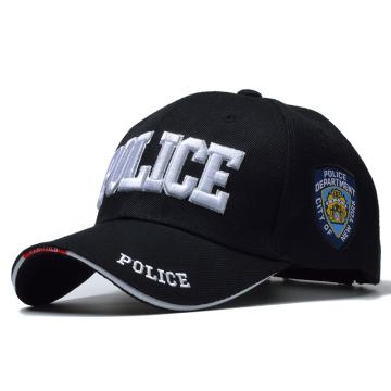 Snapback Bone Army Cap Letra 3d Bordado Sombreros
