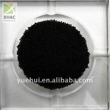 XH BRAND:IMPREGNATED COAL BASED ACTIVATED CARBON FOR PROTECTION