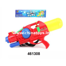 Hot Sale Summer Outdoor Beach Water Gun Toy (461308)