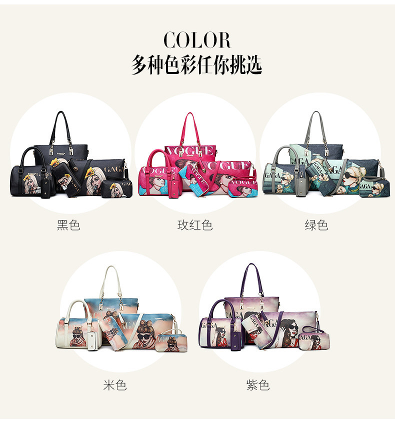 Lady-Handbag Bag with Inner Bag Handbag for Wholesale