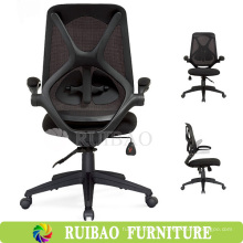 Popular Funcional Durable silla de brazos Flip-Up con apoyo lumbar ajustable