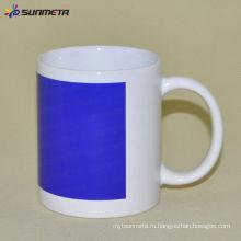 11 унций Сублимация Белая кружка с синим цветом патча Изменение Sunmeta в yiwu
