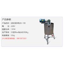 Mezclador de almidón en polvo de helecho QB-100