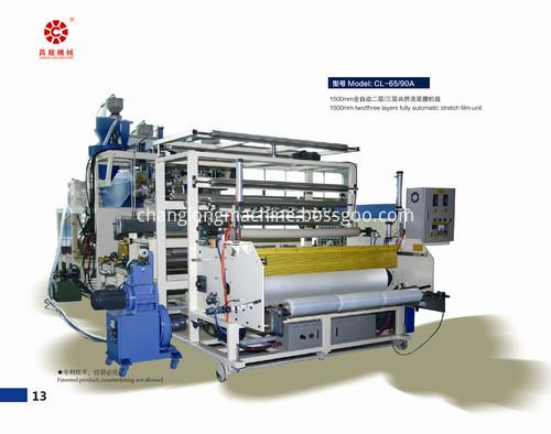 LLDPE stretch film machinery