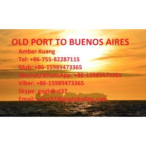Shantou Old Port Sea Freight para Argentina Buenos Aires