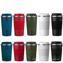 New Design Travel Mug with Paper Insert Coffee Mug Coffee Tumbler