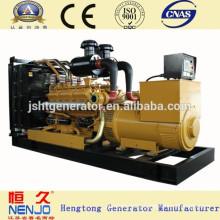 1600KW JICHAI super power diesel generator set