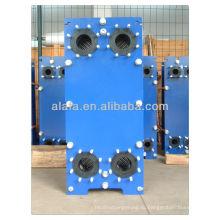 Пластинчатый теплообменник для A2B модели нефти в воде теплообменник