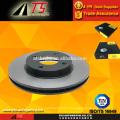 Поставщик тормозных дисков для высококачественного дискового тормоза F5RZ1125A для тормозного ротора FORD SCORPIO