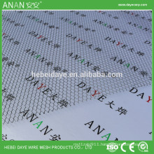 ANAN can be customized popular Plaster Mesh