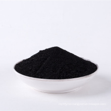 Best price coal powder activated carbon for making mask