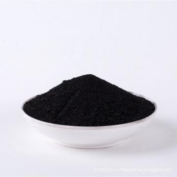 Лучшая цена на уголь порошок активированный уголь для изготовления маски