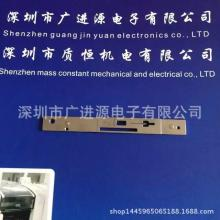 Hitachi SMT Machine Feeder Parts Blade for up Cover 0988A81c