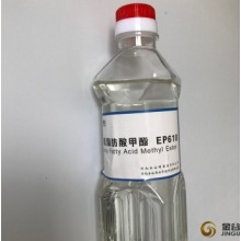 Epoxy Fatty Acid Methyl Ester EFAME( Quick delivery)