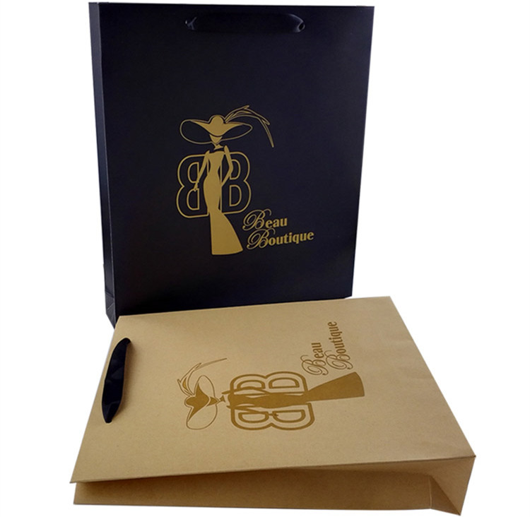 Custom Kraft Paper Bag