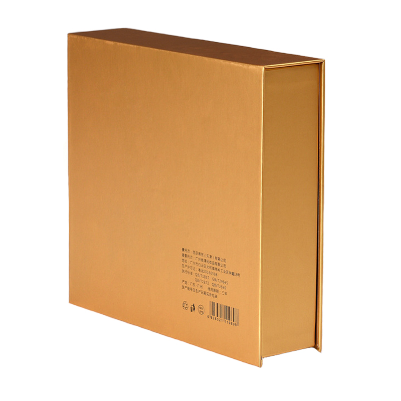 Gold Paper Cosmetic Packaging Box