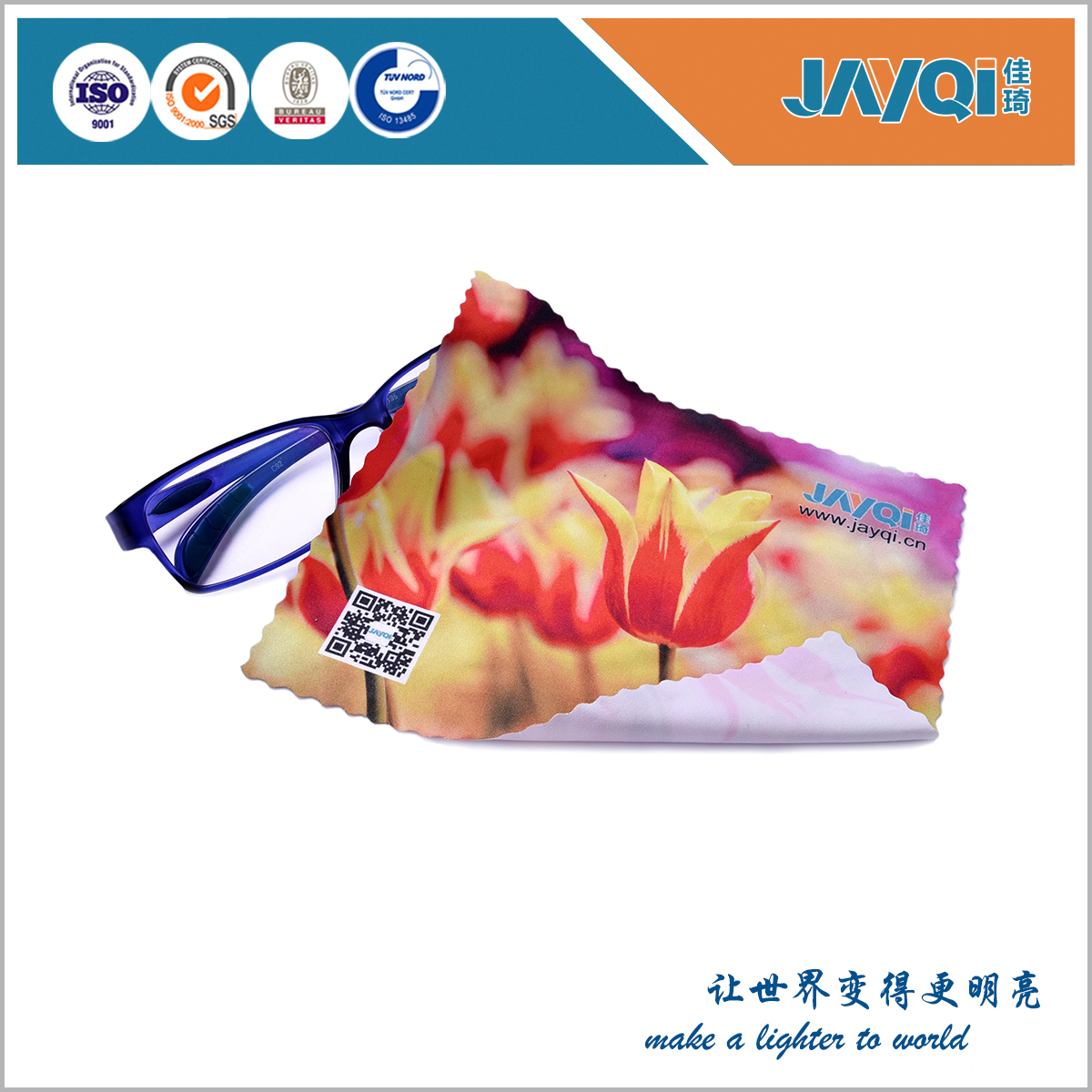 100%Polyester Eyeglasses Lens Cleaning Cloth