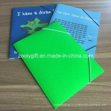 Дешевая печать с эластичным закрытием Cardbaord Paper File Pock Folder