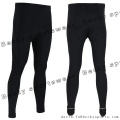 Long Cycling Pants for Physical Fitness Training