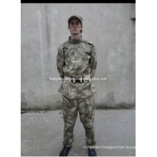 Au Acu Ruins Training Service Camouflage Suit