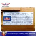 Двигатель Shangchai C6121 для погрузчиков