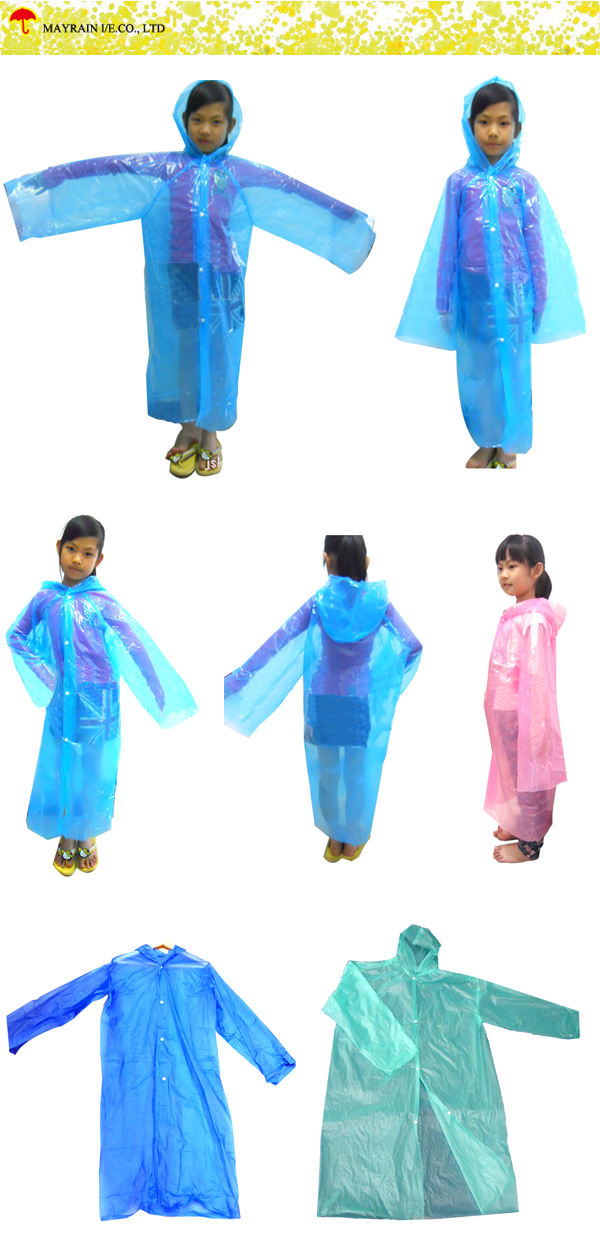 Kids PE Raincoat