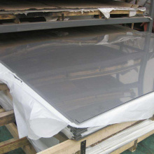 304 stainless steel 2B finish plate 1mm thickness sheet