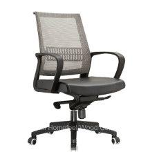 Современный офисный компьютерный компьютерный стул (HF-CH005B1)