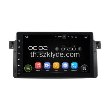 BMW E46 Android 7.1 autoradio