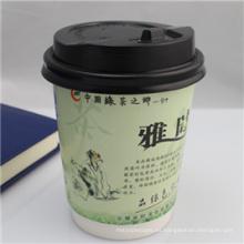 Taza de papel biodegradable del café de la fábrica llana con la tapa