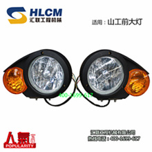 XCMG Motor Grader Parts Front combination lamp